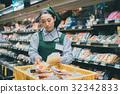 supermarket 32342833