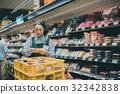 supermarket 32342838