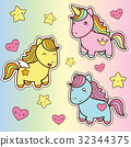 Set collection of cute kawaii style horses. 32344375