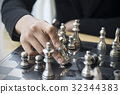 chess, man, shoulders 32344383