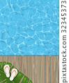 水面 檀香 涼鞋 32345373