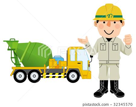 다양한 직업 믹서 트럭 운전사 32345570