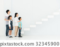 家庭(樓梯) 32345900