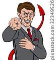 Businessman Devil Tail 32349526