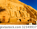 Temple of Rameses II 32349937