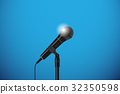microphone with floor stand 32350598