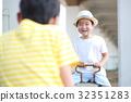 蹺蹺板 孩子 小孩 32351283