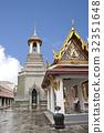 Hor Kanthararasdr in Wat Phra Kaew 32351648