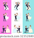 set. Happy Couple celebrating marriage vector flat 32352680