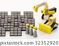 太陽能發電總承包商建築施工建築施工太陽能電池板生態ECO能源 32352920