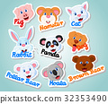 Head Cute Pet Sticker Set 32353490