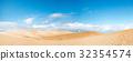 Panorama of the sand  desert 32354574