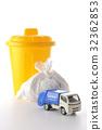 垃圾车 废物收集车 微型汽车 32362853