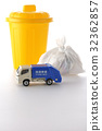 waste collection vehicle, microcar, toys 32362857