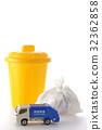 垃圾车 废物收集车 微型汽车 32362858