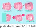 cute cartoon intestine 32363348