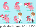 cartoon doctor with heart 32363355