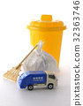 waste collection vehicle, microcar, toys 32363746
