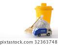 垃圾车 废物收集车 微型汽车 32363748