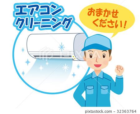 清洁 清洁工作 员工 32363764