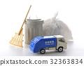 垃圾车 废物收集车 微型汽车 32363834