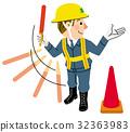 交通主管 工作 作品 32363983
