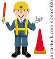 다양한 직업 교통 유도원 32363986