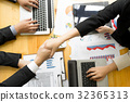 Business partnership handshake for deal business 32365313