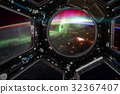 Earth. Elements of this image furnished by NASA. 32367407