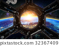 Earth. Elements of this image furnished by NASA. 32367409