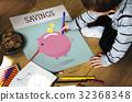 Piggy Bank Money Savings Future Investment Word Graphic 32368348