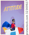 Superhero kid boy with paper plane toy and aspiration word graphic 32369927