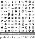 100 汽車 修理 32370558