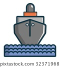 Oil tanker icon, cartoon style 32371968