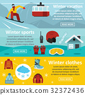 winter, sport, horizontal 32372436