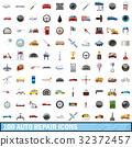100 汽车 修理 32372457