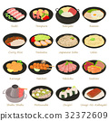 Japanese food icons set, cartoon style 32372609