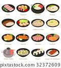 日本人 日式 日語 32372609