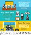 video, game, horizontal 32372630