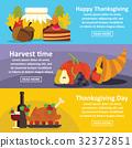 thanksgiving, banner, set 32372851