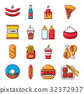 fast food icon 32372937