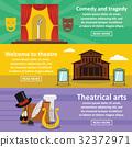 theatre, art, banner 32372971