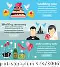 婚禮 派對 宴會 32373006