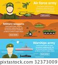 军队 军事 力量 32373009