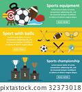 sport, equipment, banner 32373018