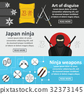 Ninja weapon banner horizontal set, flat style 32373145