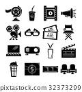 电影 电影院 影院 32373299