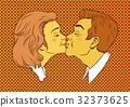 夫婦 一對 情侶 32373625
