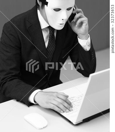 Oreole fraud 32373653