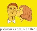 夫婦 一對 情侶 32373673